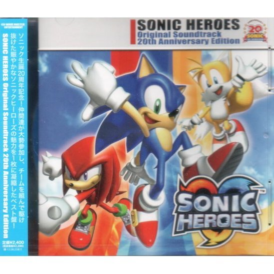 Sonic Heroes Original Soundtrack 20th Anniversary Edition