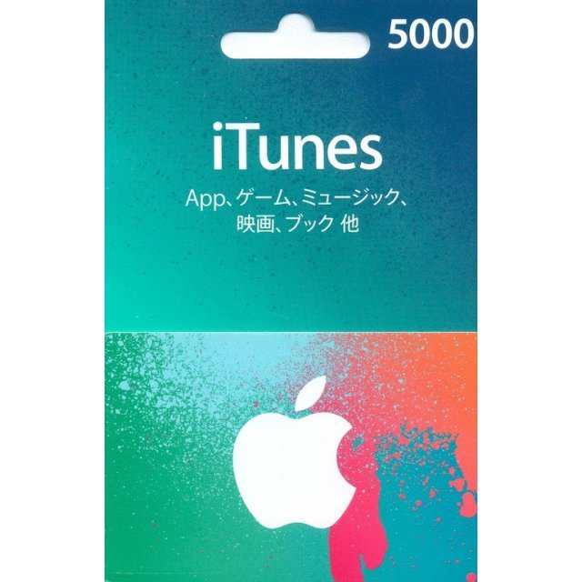 iTunes Card (5000 Yen / for Japan accounts only)