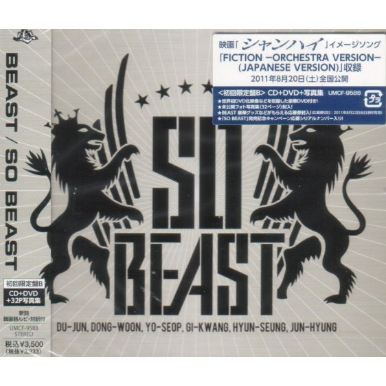 So Beast [Limited Edition Jacket Type B]