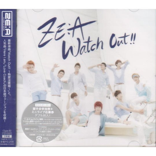 Watch Out [CD+DVD Type B]