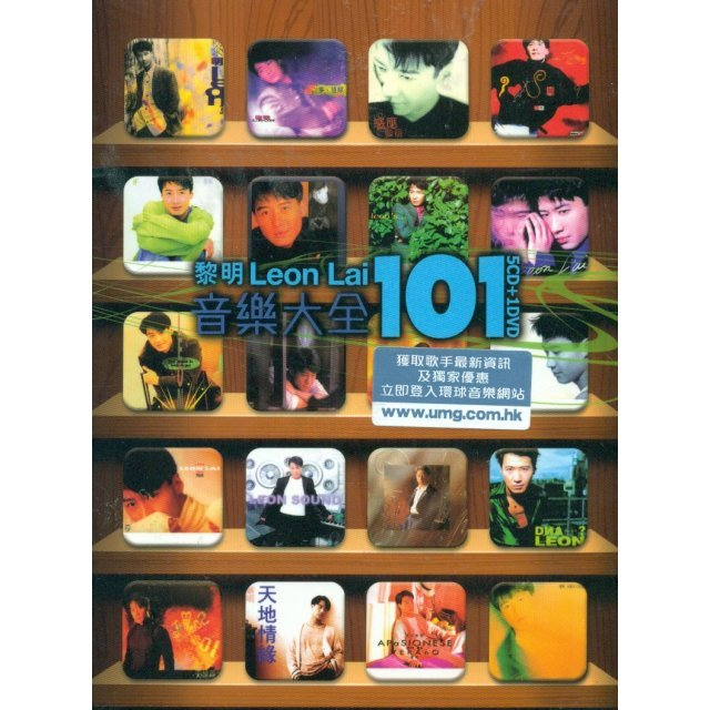 Leon Lai 101 [5CD+DVD]