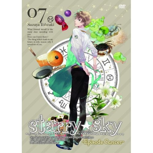 Starry Sky Vol.7 Episode Cancer Special Edition