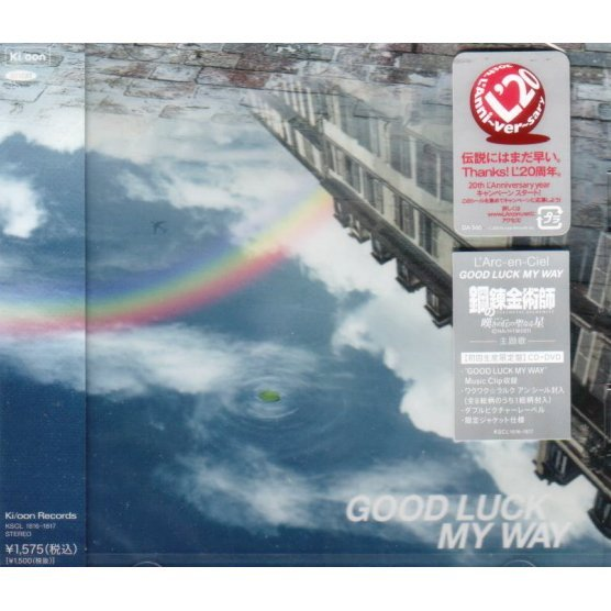 Good Luck My Way [CD+DVD Limited Edition]