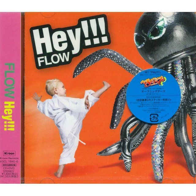 Hey [CD+DVD Limited Edition]