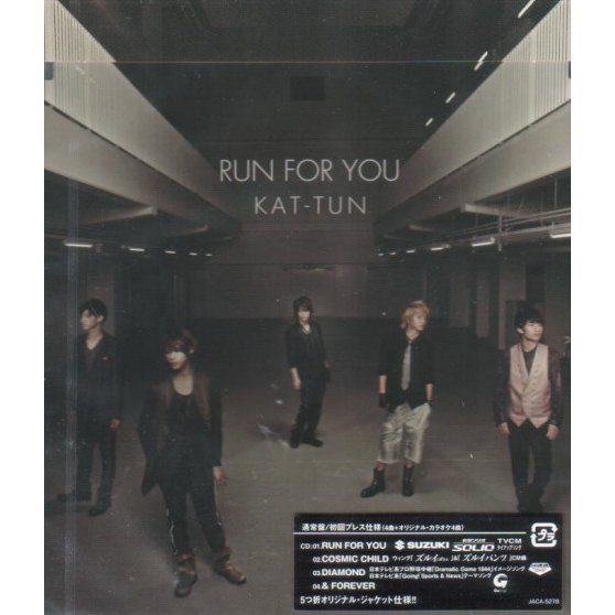 Run For You [First Press]