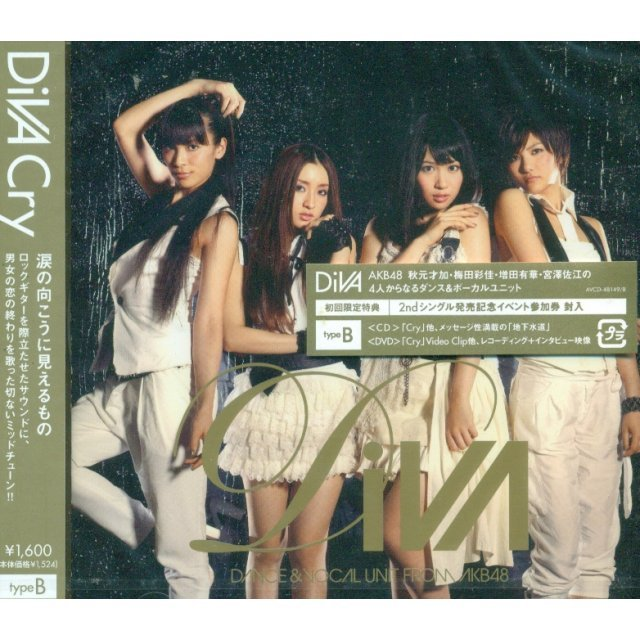 Cry [CD+DVD Jacket Type B]