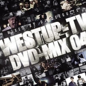 Westup TV DVD Mix 04 [CD+DVD]