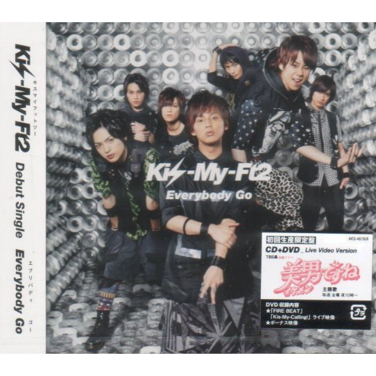 Everybody Go [CD+DVD Limited Edition Jacket Type B]