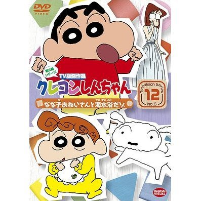 Crayon Shin Chan The TV Series - The 6th Season 12 Nanako Oneesan To Kaisuiyoku Dazo Last Volume