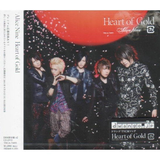 Heart Of Gold [CD+DVD Limited Edition Jacket Type A]