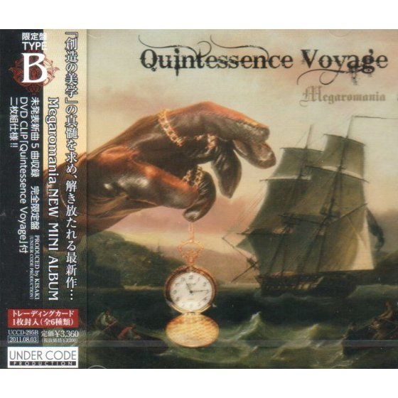 Quintessence Voyage [CD+DVD Limited Edition Type B]