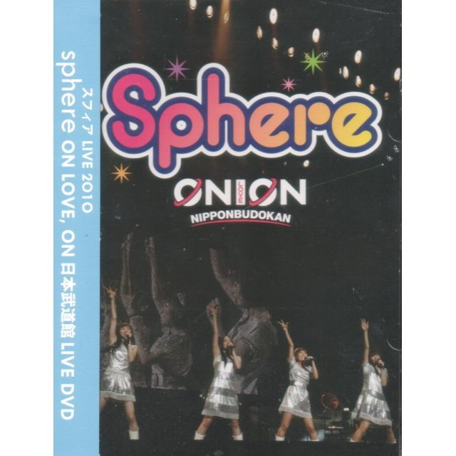 Sphere Live 2010 - Sphere On Love On Nippon Budokan