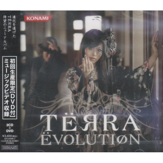 Evolution [CD+DVD Limited Edition]