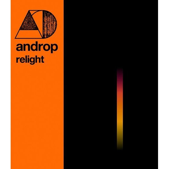 Relight [Limited Edition]