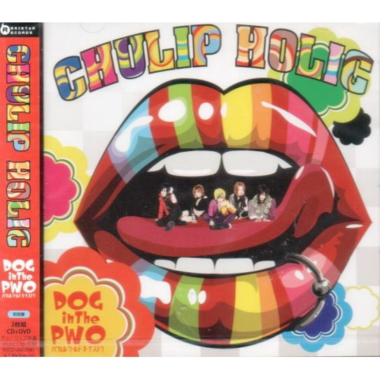 Chulip Holic [CD+DVD Limited Edition]