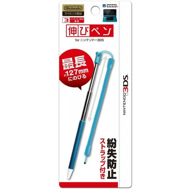 Retractable Touch Pen (blue)
