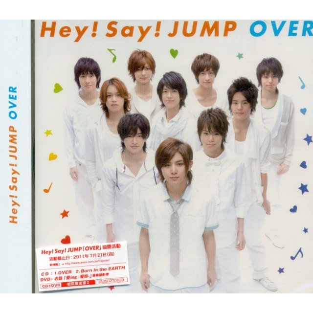 Amazon | OVER | Hey!Say!JUMP, Hey!Say!7, Hey!Say!BEST | ジャニーズ ...