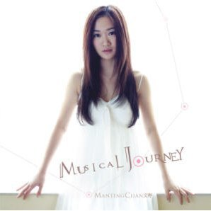 Musical Journey [EP]