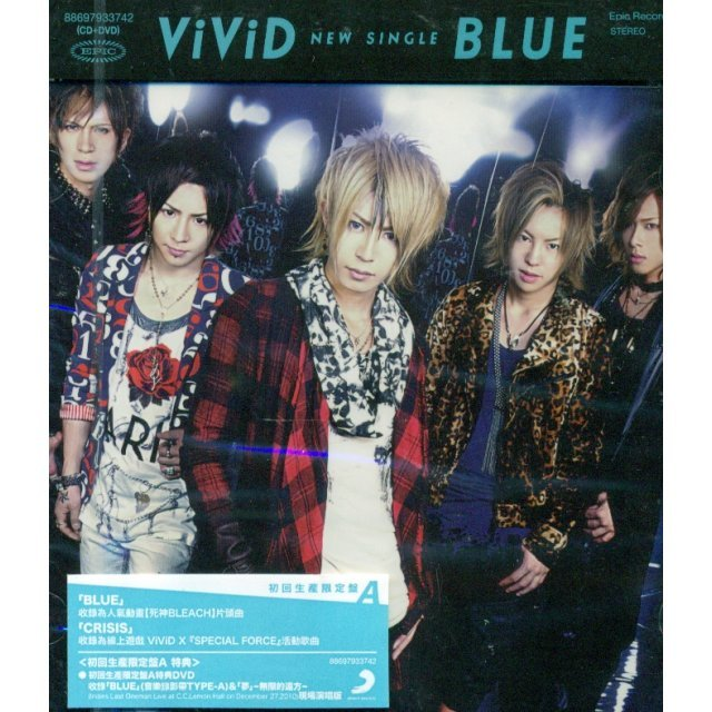 Blue [CD+DVD Version A]
