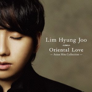Oriental Love - Asian Hits Collection