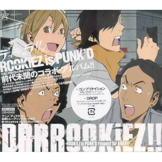 Drrrookiez - Rookiez Is Punk'd Respect For Drrr [CD+DVD Limited Pressing]