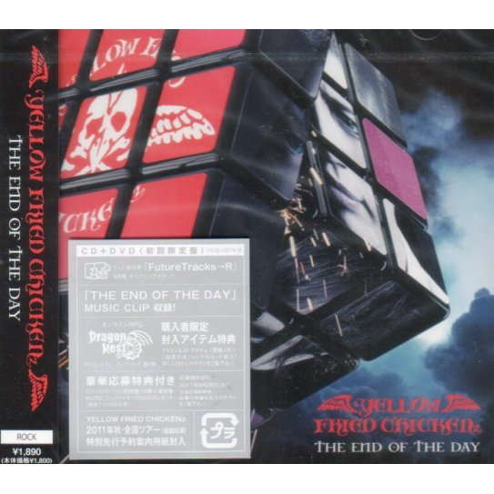 The End Of The Day [CD+DVD Limited Edition]