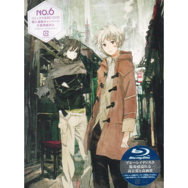 No.6 Vol.1 [Blu-ray+CD Limited Edition]