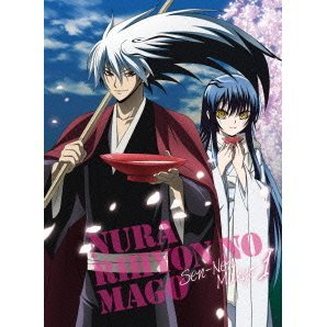Nurarihyon No Mago: Sennen Makyo / Nura: Rise Of The Yokai Clan 2 Vol.1 [DVD+CD]