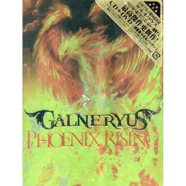 Phoenix Rising [CD+DVD Limited Edition]
