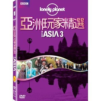 LONELY PLANET - BEST IN ASIA 3