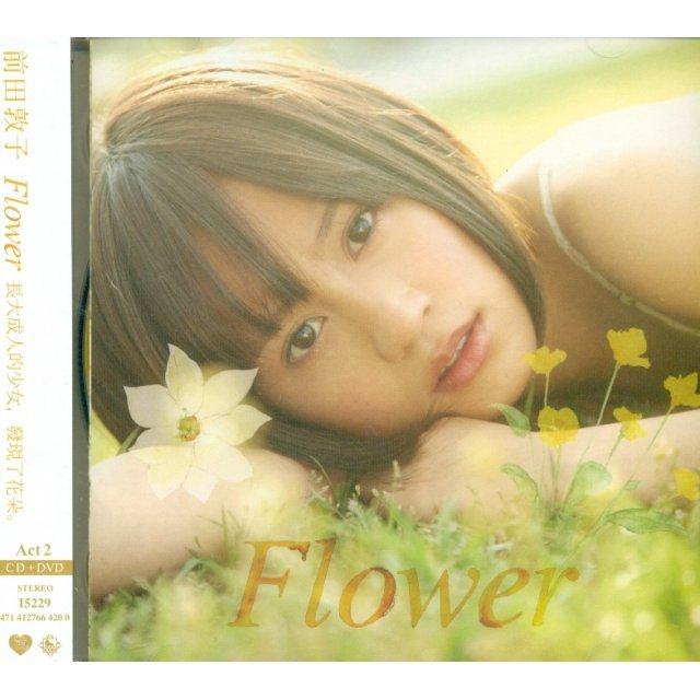 Flower - Act.2 [CD+DVD]