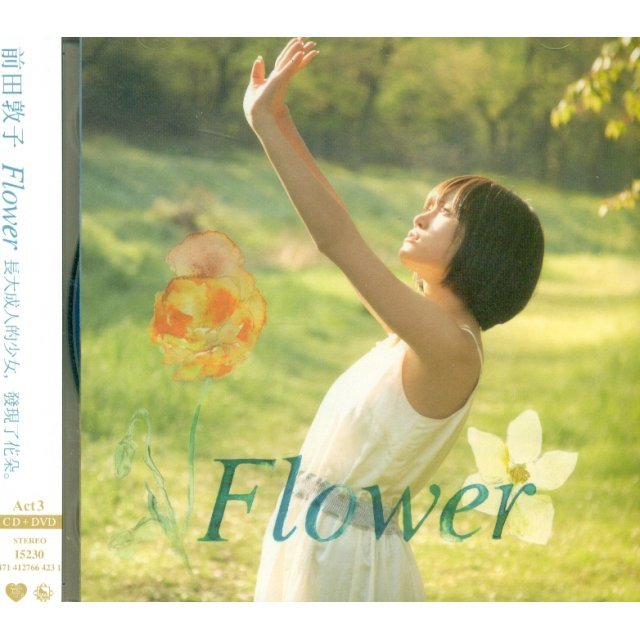 Flower - Act.3 [CD+DVD]