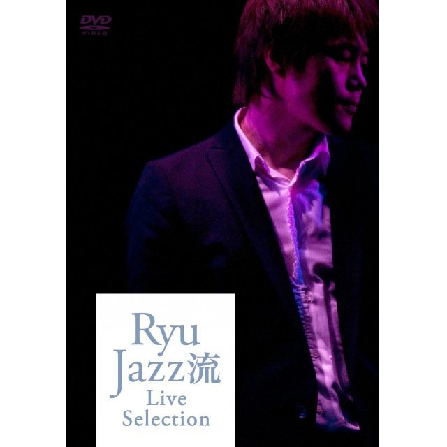 Ryu Jazz Ryu Live Selection