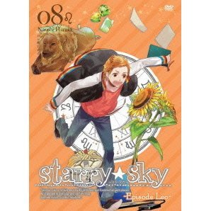 Starry Sky Vol.8 Episode Leo Special Edition