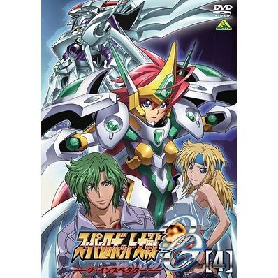 super robot wars original generation the inspector super robot