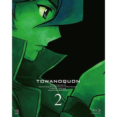 Towa No Quon Vol.2 [Blu-ray+CD Limited Edition]