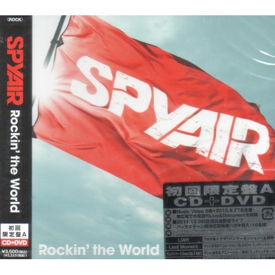 Rockin' The World [CD+DVD Limited Edition Type A]