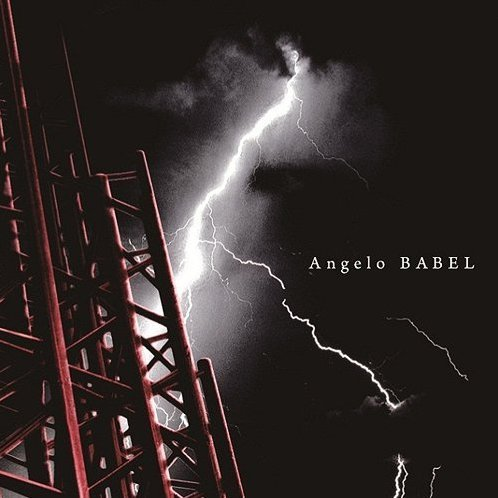 Babel [CD+DVD Limited Edition Type B]