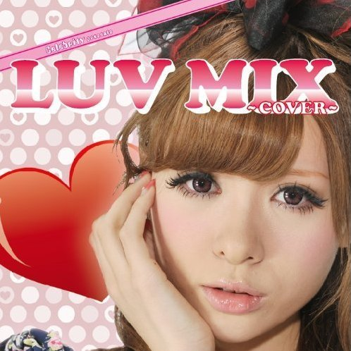 Celebrity Presents Luv Mix - Cover