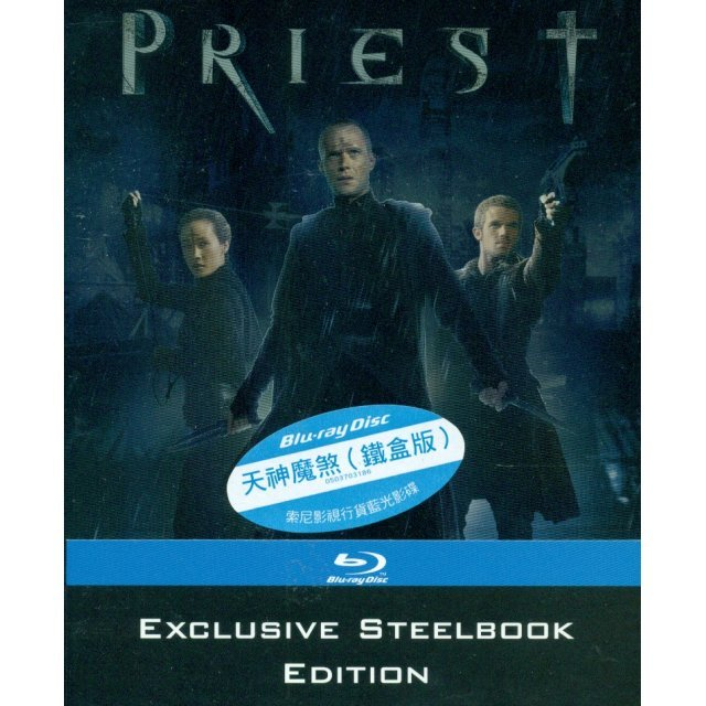 Priest [2D Steel Box Limited Edition]