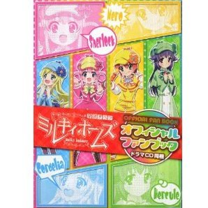 Tantei Opera Milky Holmes Official Fan Book [Book+CD]