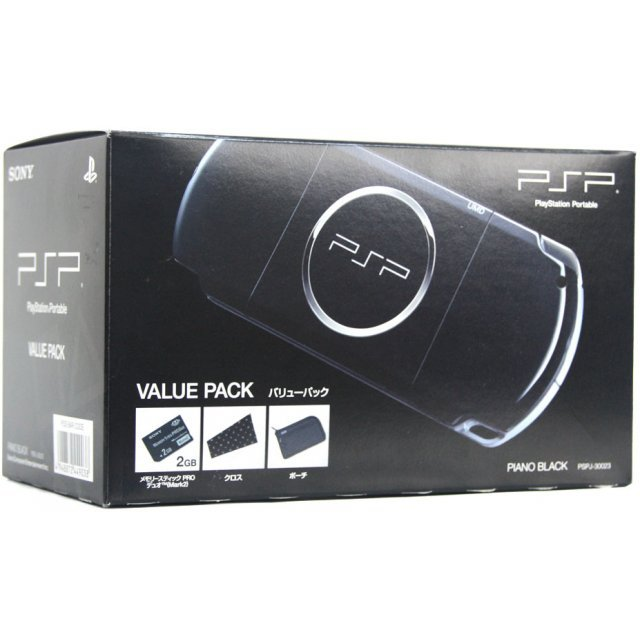 PSP PlayStation Portable Slim & Lite - Piano Black Value Pack (PSPJ-30023)
