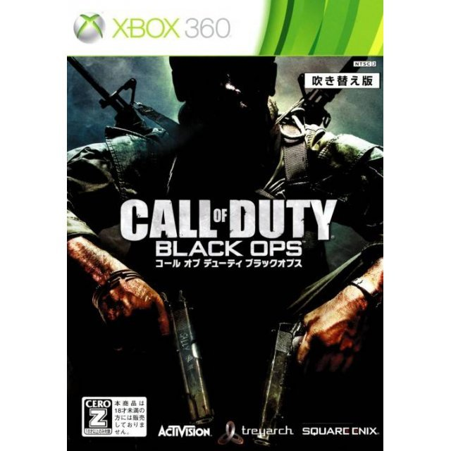 Call of Duty: Black Ops (Dubbed Edition) (Best Version)