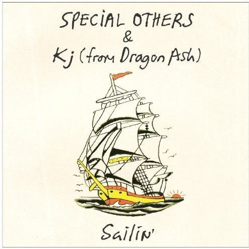 Sailin' [Limited Edition]