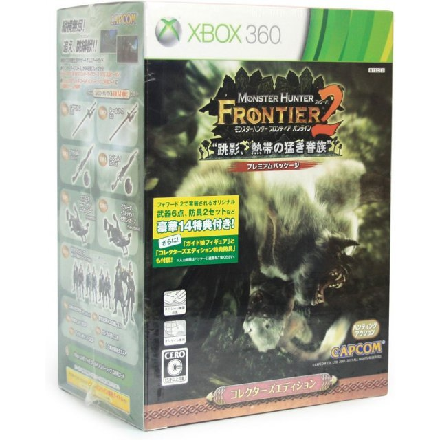 Monster Hunter Frontier Online (Forward.2 Premium Package) [Collector's Edition]