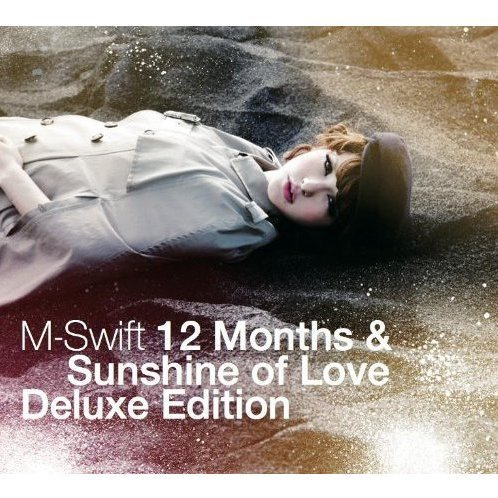 12 Months & Sunshine Of Love Deluxe Edition