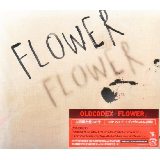Flower [CD+DVD Limited Edition]