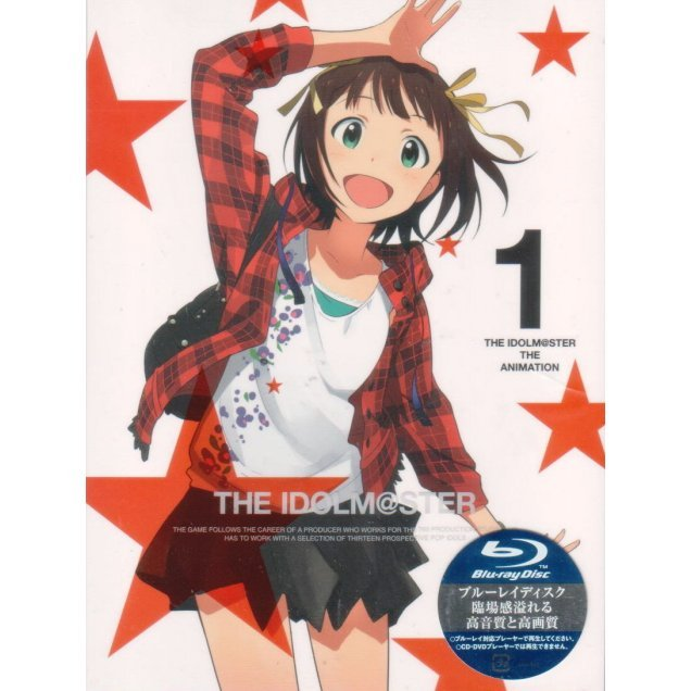 The Idolm@ster 1 [Blu-ray+CD Limited Edition]