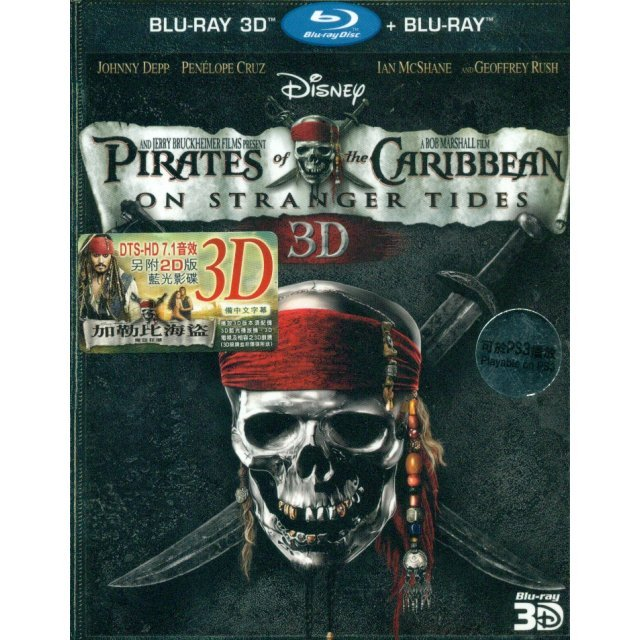 Pirates of the Caribbean: On Stranger Tides [2D+3D 2-Disc Edition]