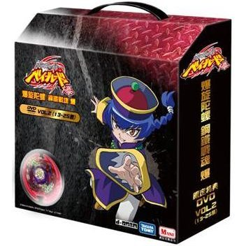 Metal Fight Beyblade Series 2 DVD Vol. 2 [4-Discs Limited Edition Episodes 13-25]